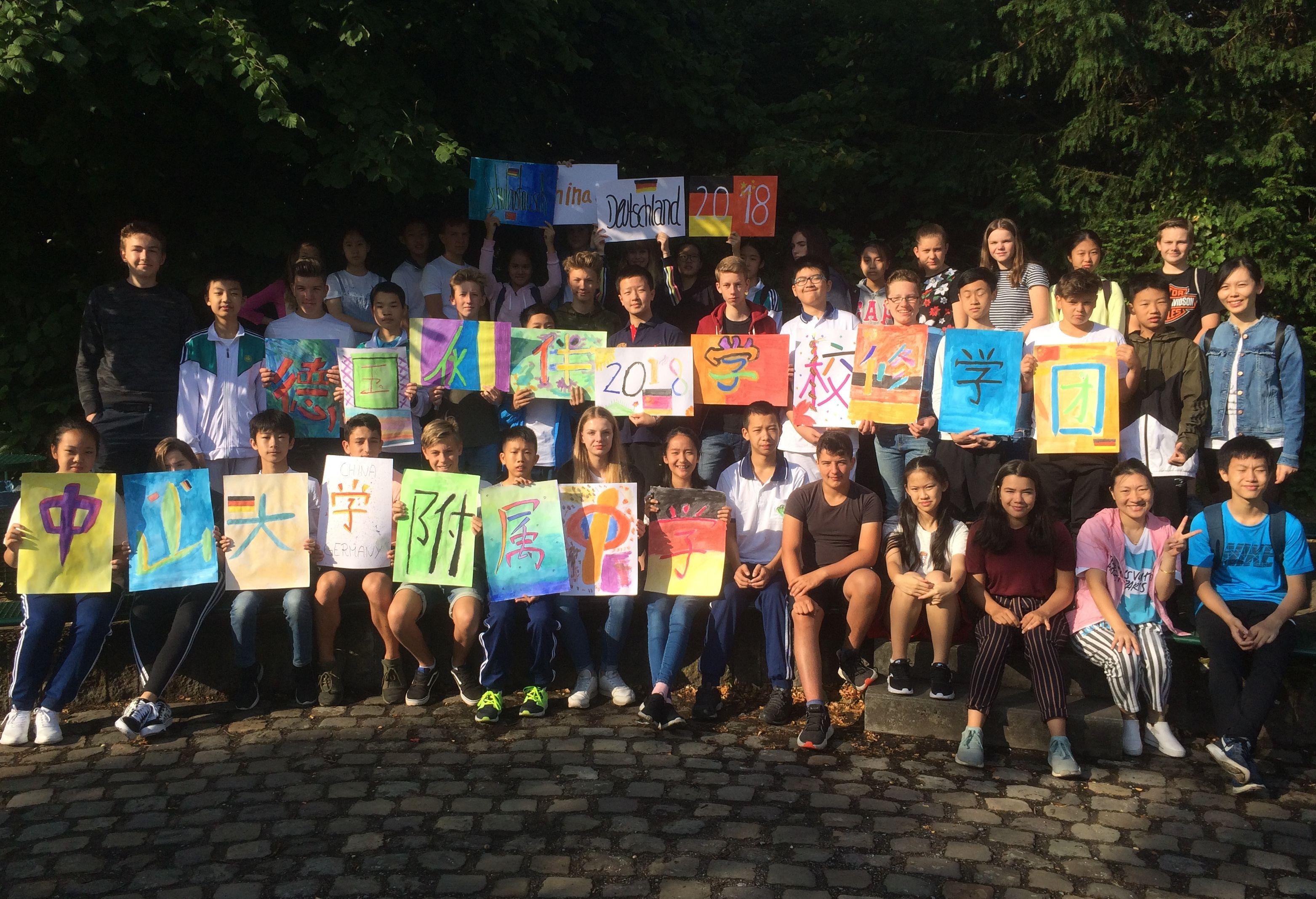 Chinesische Gäste auf Spurensuche am Niederrhein